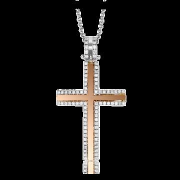 Simon G. 18k Two-Tone Gold Diamond Pendant
